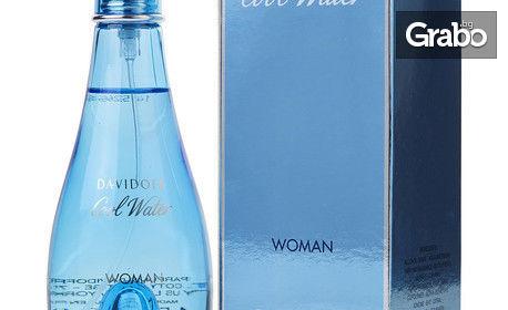 Дамски парфюм по избор