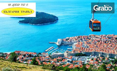 Нова година в Черна гора! 4 нощувки със закуски и 3 вечери в Улцин, плюс транспорт и посещение на Дубровник