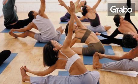3 посещения на спорт по избор - комбинирана аеробика, пилатес, йога или Dance Fit