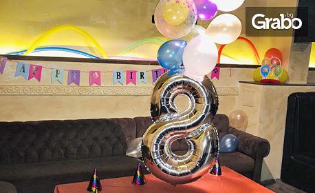 3 часа рожден ден за 6 деца до 12г - с меню и украса