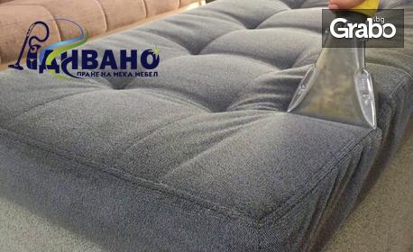 Професионално пране на седалка на стол, мека мебел или цял диван с лежанка