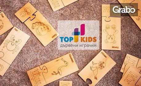 Детски дървен образователен пъзел с тема по избор
