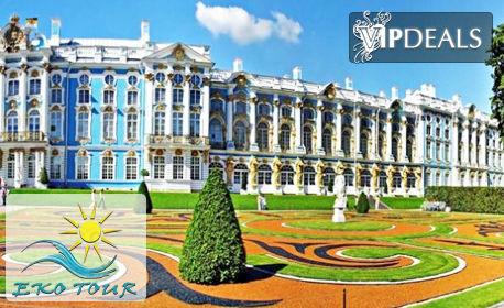 Пролетна екскурзия до Амстердам, Брюксел, Люксембург, Мюнхен и Залцбург със 7 нощувки със закуски и транспорт