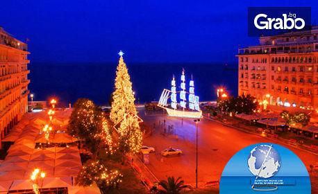 Нова година в Агиа Триада, Гърция! 2 нощувки със закуски и вечери, едната празнична, плюс транспорт и посещение на Солун