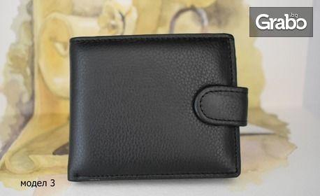 Мъжко портмоне от естествена кожа - модел и цвят по избор, от Магазин Сага