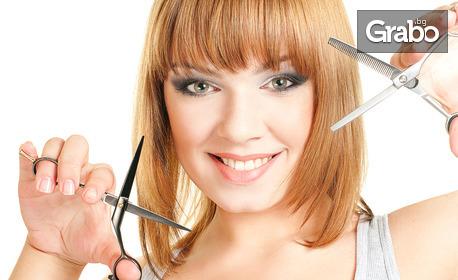 Измиване на коса и изправяне със сешоар, плюс подстригване или подхранваща терапия