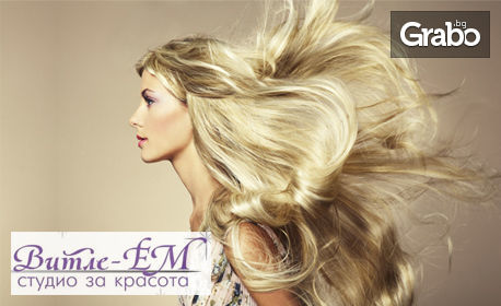 Премахване на цъфтящи краища на коса, терапия за обем и блясък и оформяне със сешоар