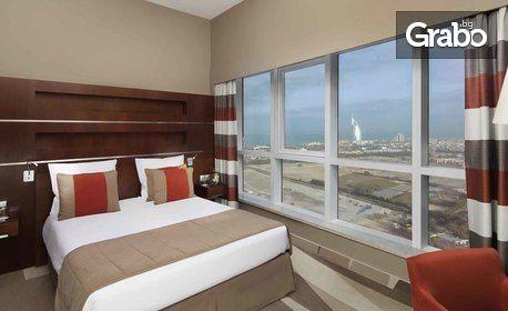 През Май, Юни или Септември в Дубай! 7 нощувки със закуски в хотел Novotel Al Barsha****, плюс самолетен билет