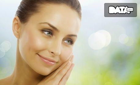 Водно и диамантено микродермабразио на лице, плюс маска и серум