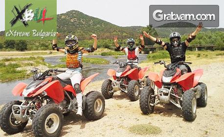 2 часа обучение и управление на ATV Honda TRX в Средна гора