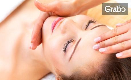 Диамантено микродермабразио на лице и оформяне на вежди