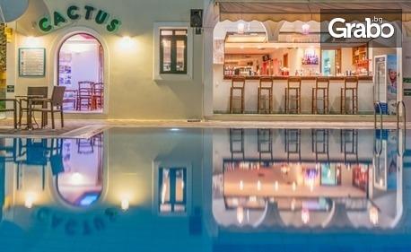 Посети остров Закинтос! 3 или 4 нощувки със закуски в Хотел Cactus***, плюс самолетен транспорт
