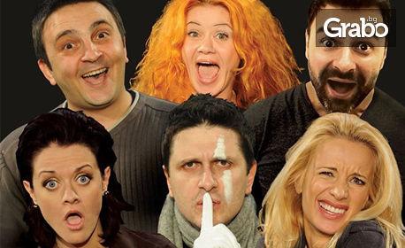 """Гледайте Асен Блатечки и Калин Врачански в невероятната комедия """"Смях в залата"""" - на 19 Юни"""