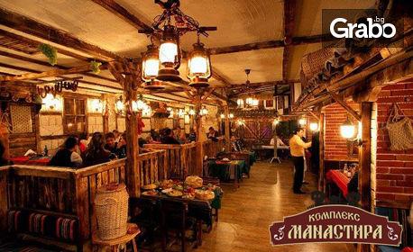 За 3 Март край Русе! 2 нощувки със закуски и вечери - едната празнична - в с. Иваново
