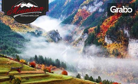 До края на Септември в Девин! 2 или 3 нощувки със закуски и разходка до връх Гребенец