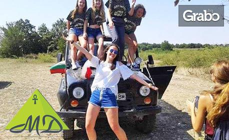 """Приключение във Велинград """"По пътя на траките""""! Offroad разходка с джип, посещение на тракийско светилище, игри и обяд"""
