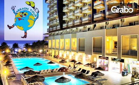 Почивка в Кушадасъ през Септември! 5 нощувки на база All Inclusive в Хотел Ephesia Resort****