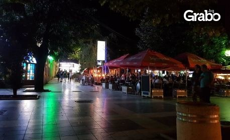 Почивка в Сърбия! 2 нощувки със закуски, обеди и вечери в Сокобаня