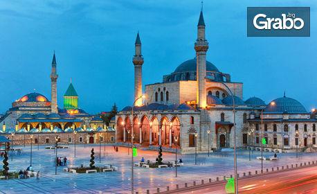 Екскурзия до Кападокия, Анкара, Ескишехир, Коня! 5 нощувки със закуски и 3 вечери, плюс транспорт