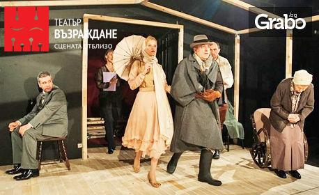 """Представлението """"Вуйчо Ваньо"""" с Награда АСКЕЕР 2017 - на 22 Юни"""