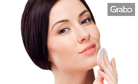 Хидратираща кислородна терапия за лице, плюс масаж и ултразвуков пилинг