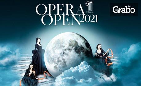 """Премиера на операта """"Севилският бръснар"""" - на 27 Август, в Пловдив"""