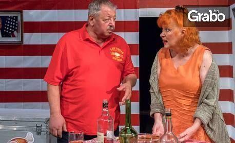 """Комедията """"Ще ти разкажа за Америка"""" с Красимир Ранков и Мария Статулова - на 16 Януари"""