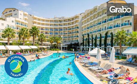 Ранни записвания за луксозна почивка в Кушадасъ! 7 нощувки на база Ultra All inclusive в Sealight Resort Hotel 5*