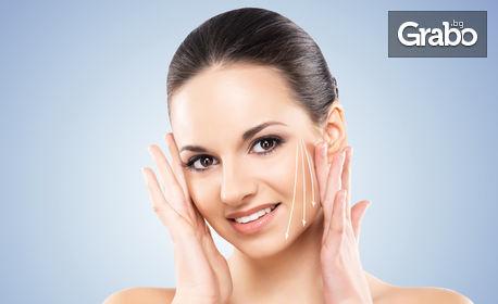 Хиалуронова терапия с масаж на лице, шия и деколте, плюс ултразвуков пилинг