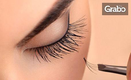 Удължаване и сгъстяване на мигли - с поставяне на снопчета, косъм по косъм или по метод 3D омбре