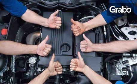Пълен преглед на автомобила - компютърна диагностика, ходова част и общо състояние