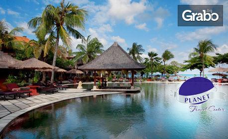 Екзотика на остров Бали! 7 нощувки със закуски в хотел 4*