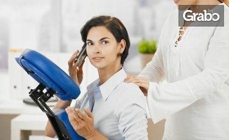 Масаж по избор - без или със процедура в SPA капсула или инфрачервена сауна