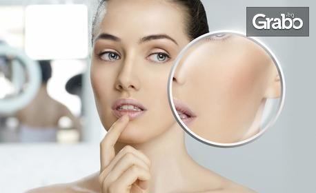 Кралско детокс почистване на лице - с механична екстракция, водно дермабразио, ултразвуков и RF лифтинг и хиалуронови серуми