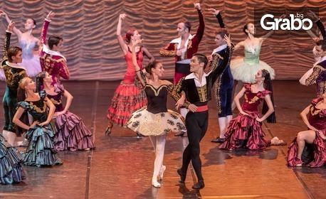 Балетна гала вечер на Държавната опера - на 5 Октомври