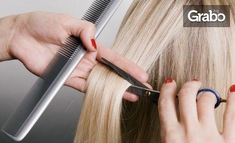 Професионален фризьорски курс за начинаещи с 660 учебни часа