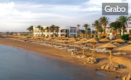 Коледа в Хургада, Египет! 7 нощувки на база All Inclusive в хотел Grand Seas Resort Hostmark**** и самолетен билет