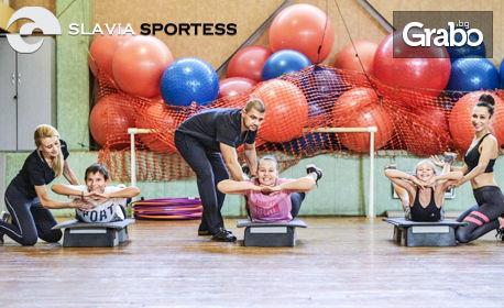 Лечебна физкултура против гръбначни изкривявания и липса на физическа активност за дете или възрастен