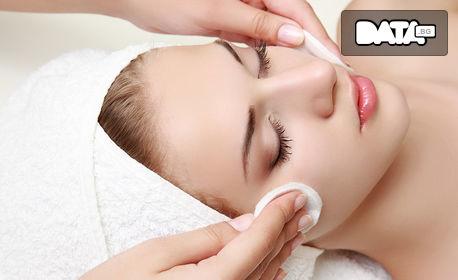 За лице! Антигравитационен масаж, диамантено микродермабразио или кислородна терапия