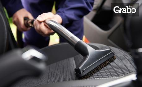 Изпиране на 5 седалки на лек автомобил