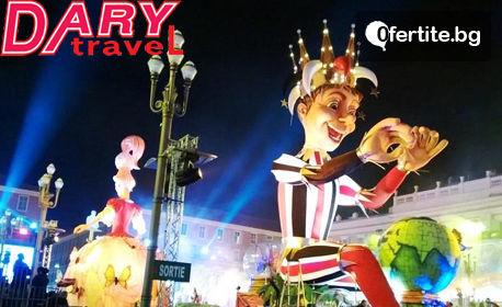 Екскурзия до Френската Ривиера и Италия по време на Фестивалите в Ница и Ментон! 3 нощувки със закуски, плюс самолетен билет