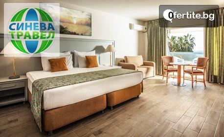 Ранни записвания за почивка в Кушадасъ през 2020г! 7 нощувки на база All Inclusive в Хотел Grand Blue Sky 4*+