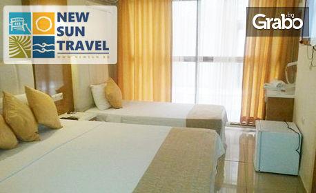 Ранни записвания за море в Дидим! 7 нощувки на база All Inclusive в Temple Miletos Hotel***+