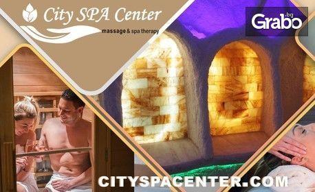 Солна терапия за дете или възрастен, или Масаж на гръб, ръце и рамене в солна стая плюс рефлексотерапия на длани