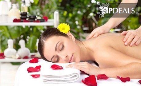 Комбиниран масаж 5 в 1 на цяло тяло, плюс подмладяваща маска с кактус и баобаб