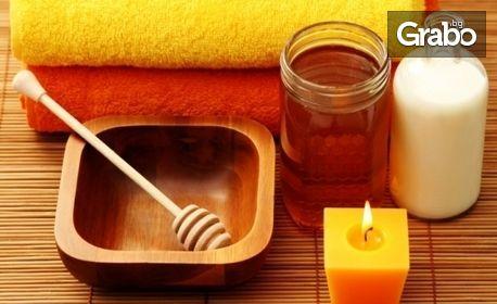 Масаж на гръб с мед или вендузи