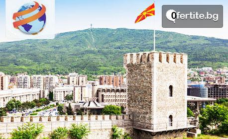 Коледа в Македония! Нощувка със закуска в Скопие, плюс транспорт и възможност за вечеря с музика на живо