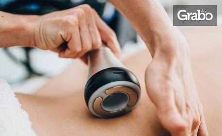 Терапия за премахване на целулита! RF вакуум масаж на зона по избор и тренировка на Vibro Fit - без или със лимфодренажен масаж с LED светлина