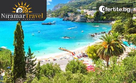 Летен релакс на остров Корфу! 6 нощувки закуски и вечери, плюс транспорт