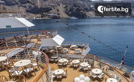 Круиз до Пирея и островите Сирос, Миконос и Санторини! 4 нощувки със закуски, обеди и вечери на кораб, с отпътуване от Чешме